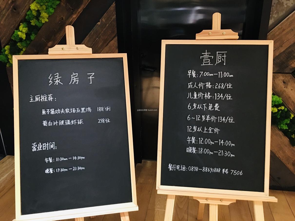 探店|三亚阳光壹酒店-胡自自博客
