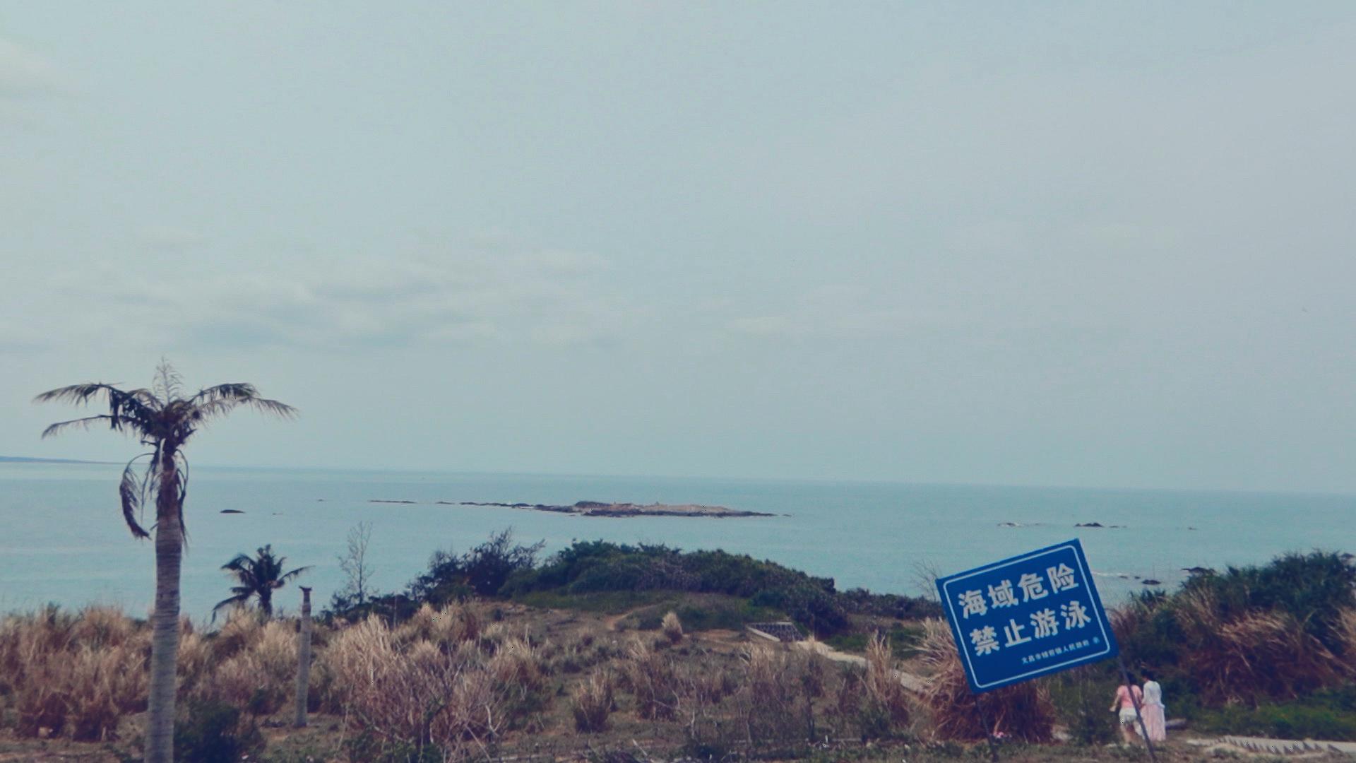 文昌|铺前的糟粕醋、偏僻的虎威湾-胡子博客